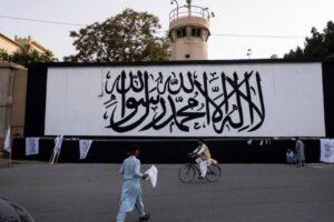 objetivo Afganistán